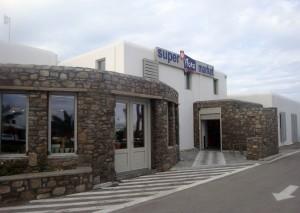 flora airport