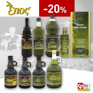 Epos-offers
