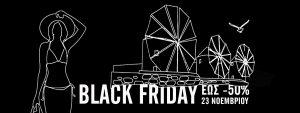 Flora Black Friday