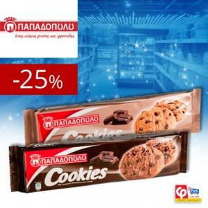 pap-cookies