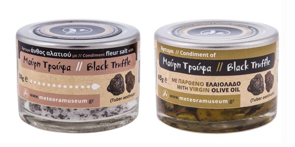 Προϊόντα με Τρούφα