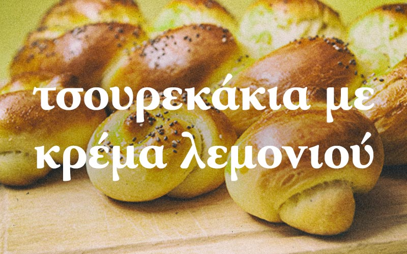 school-snacks-tsourekakia