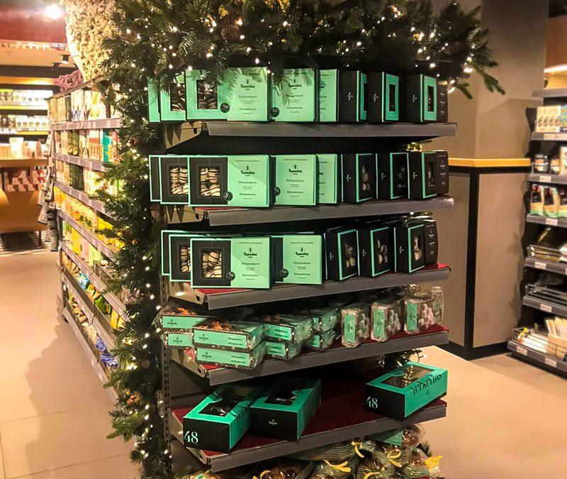Ο Τερκενλής ήρθε στα Flora Super Markets!